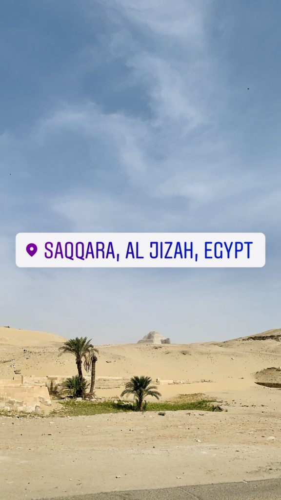 Entry View of the Saqqara Area in Egypt
